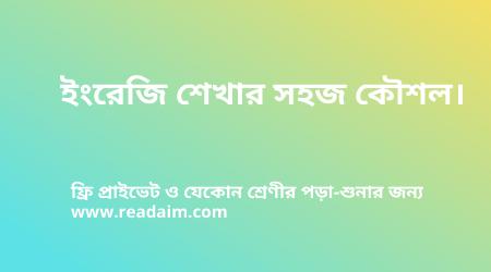 translate to bangle