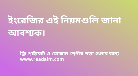 bengal translate