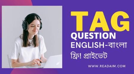 tag question english