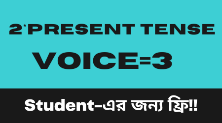 rules of voice change in bangla