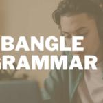Bangle Grammar